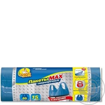 Package Freken bok blue for garbage 15pcs 600ml - buy, prices for Novus - image 1