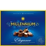 Millennium Elegance assorted chocolate candy 270g