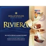 Millenium Riviera Assorted Chocolate Candy 125g