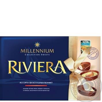 Конфеты Millennium Riviera 250г