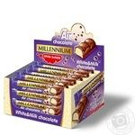 Millenium White Airy Chocolate