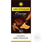 Millenium Favorite Orange Dark Chocolate