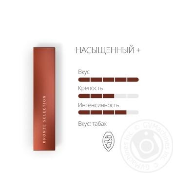 Стики табачные Heets Bronze Label 0,008г*20шт - купить, цены на Фуршет - фото 3