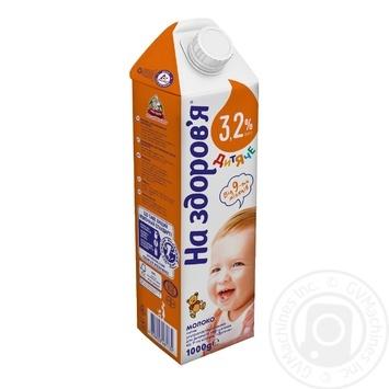 Молоко На здоровье Детское ультрапастеризованное для детей от 9 месяцев 3.2% 1кг - купить, цены на Novus - фото 1