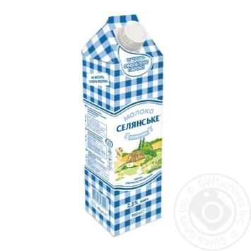Молоко Селянське особливе ультрапастеризоване 2.5% 950г - купити, ціни на МегаМаркет - фото 1