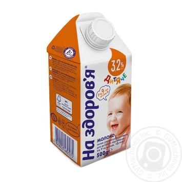 Молоко На здоровье детское ультрапастеризованное с 9 месяцев 3,2% 500г - купить, цены на Novus - фото 1