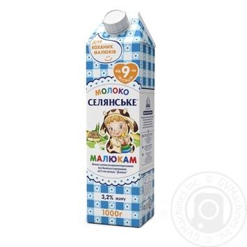 Молоко Селянское Малышам ультрапастеризованное 3.2% 1000г - купить, цены на Novus - фото 1