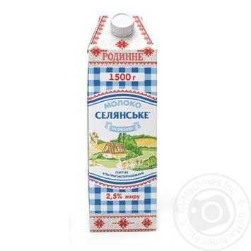 Молоко Селянское Особое ультрапастеризованное 2.5% 1500г - купить, цены на МегаМаркет - фото 1