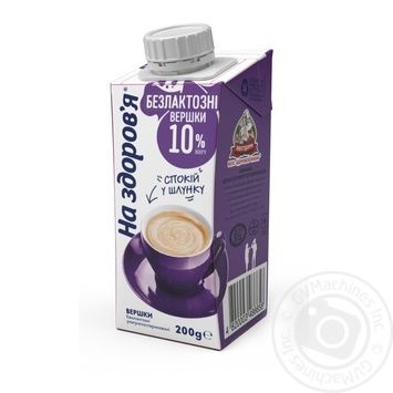 Na zdorovya Ultra-pasteurized Non-lactose Cream 10% 200g - buy, prices for Furshet - image 1