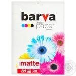 Бумага для струйной печати Barva матовая А4 20 листов