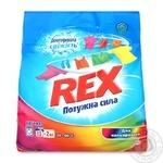 Стиральный порошок Rex Color Мощная сила 2кг