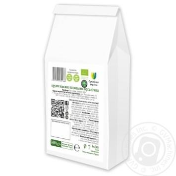 Kozub Organic Groats - buy, prices for MegaMarket - image 2