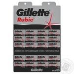 Леза для бритья Gillette Rubie двосторонні 5шт