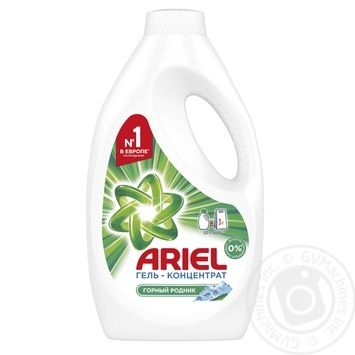 Ariel Mountain Spring Liquid Laundry Detergent 1,3l