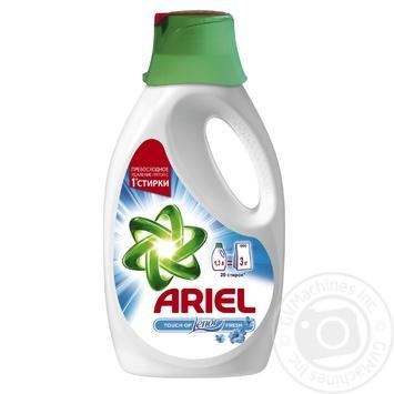 Ariel Touch of Lenor Fresh Liquid Laundry Detergent 1,3l