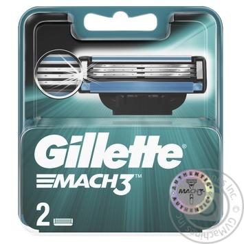 Картриджи для бритья Gillette Mach 3 сменные 2шт