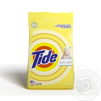 Tide Baby Laundry Detergent Powder 2,4kg