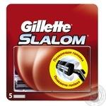 Картриджи для гоління Gillette Slalom змінні 5шт
