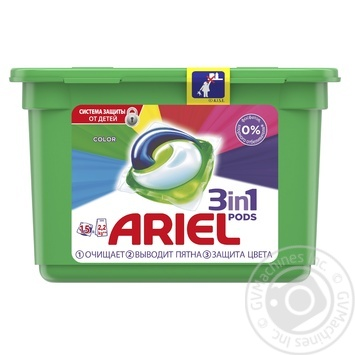 Капсулы Ariel Pods Color автомат 15шт