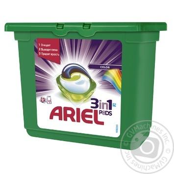 Ariel Pods Color 23pcs