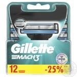 Картриджи для бритья Gillette Mach 3 сменные 12шт