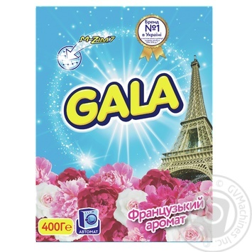 Gala French Aroma Automat Laundry Powder Detergent 400g - buy, prices for Novus - image 1