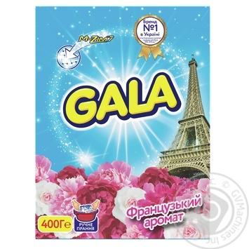 Пральний порошок Galа Французький аромат ручне прання  400г - купити, ціни на Метро - фото 4