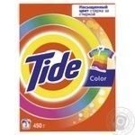 Tide Color Laundry Detergent Powder 450g