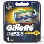 Змінні картриджи для гоління Gillette Fusion ProGlide Power 4шт