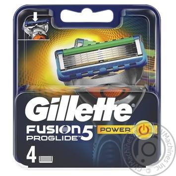Картриджи для гоління Gillette Fusion ProGlide Power змінні 4шт - купити, ціни на Восторг - фото 1