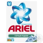 Ariel Mountain Spring Laundry Detergent Powder 450g