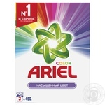Laundry detergent powder Ariel Color&Style 450g
