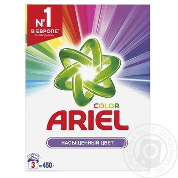 Ariel Color Laundry Detergent Powder 450g