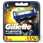 Gillette Fusion5 Proglide replaceable shaving cartridges 6pcs