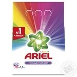 Laundry detergent powder Ariel Color 1,5kg