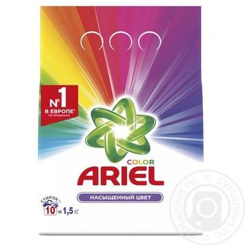 Ariel Color Laundry Detergent Powder 1,5kg