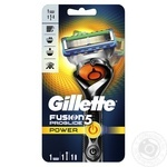 Gillette Fusion5 Power Flexball razor with 1 replaceable cartridge
