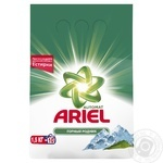Ariel Mountain Spring Laundry Detergent Powder 1,5kg