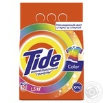 Tide Color Laundry Detergent Powder 1,5kg