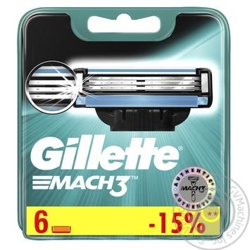 Картриджи для бритья Gillette Mach 3 сменные 6шт - купить, цены на Таврия В - фото 1
