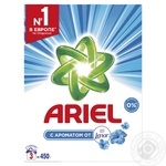 Ariel 2in1 Lenor Effect Laundry Detergent Powder  450g