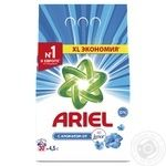 Ariel 2in1 Lenor Effect Laundry Detergent Powder 4,5g