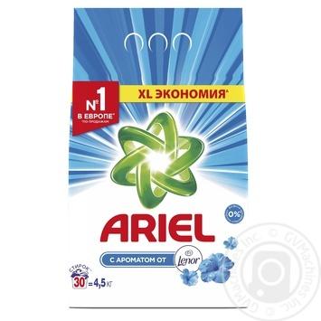 Пральний порошок Ariel 2в1 Lenor Effect автомат 4,5г
