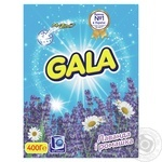 Powder detergent Gala for washing 400g