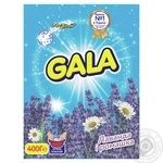 Gala Lavender and chamomile for colored fabrics for hand laundry powder detergent 400g
