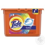 Tide Color 3in1 Laundry Capsules 15pcs