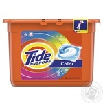 Tide Color 3in1 Laundry Capsules 23pcs