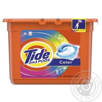 Капсулы для стирки Tide Color 3в1 автомат 23шт