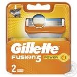 Сменные картриджи для бритья Gillette Fusion5 Power 2шт