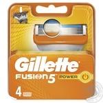 Змінні картриджі для гоління Gillette Fusion5 Power 4шт